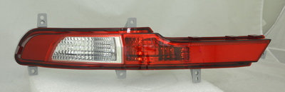 Kia Sportage 2009-2015 Mpv Rear Fog Light Right Hand