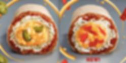 Taco Bell Cheesy Core Burrtos 2016
