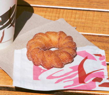 Taco Bell Is Making Warm Churro Donuts Now