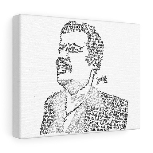 Alemayehu Eshete Canvas Gallery Wraps