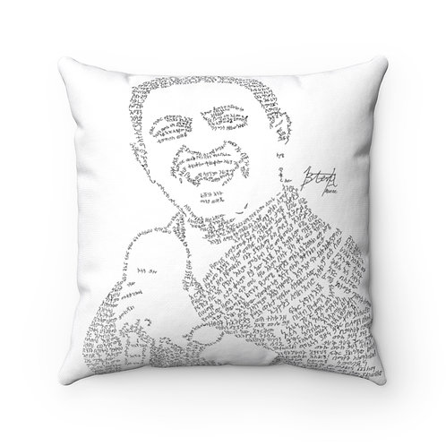 Teddy Afro Square Pillow