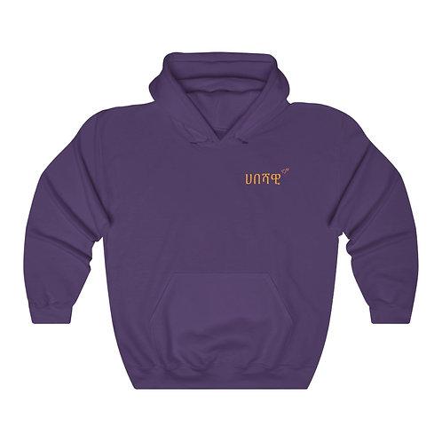 Habeshawi Unisex Heavy Blend™ Hooded Sweatshirt