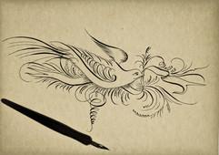 Flourished bird illustration