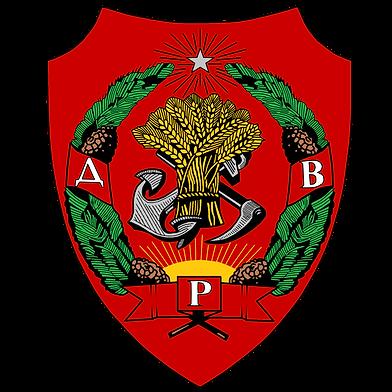 Герб_Дальневосточная_Республика.png