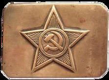 sssr_vf_1935_37.png