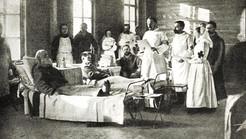 Деятельность Местного отделения и командированного персонала РОКК в Забайкальском районе в 1900 году