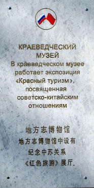 IMG_1953_.jpg