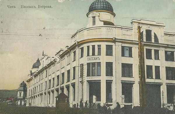 1910-20.jpg