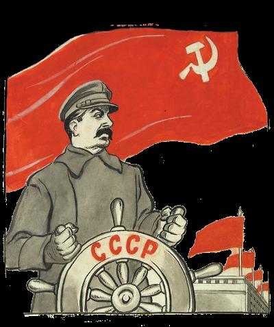 Капитан Страны Советов ведёт нас от побе