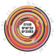 srael_infographics_ronilevit_bible_spira