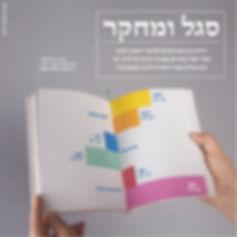 books-05.jpg