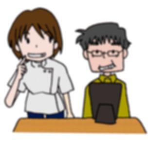 発声口腔運動.jpg