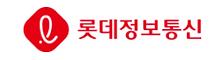 롯데정보통신 로고2.PNG