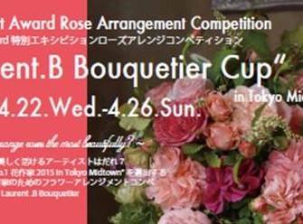 Lautent.B Bouquetier cup 2015