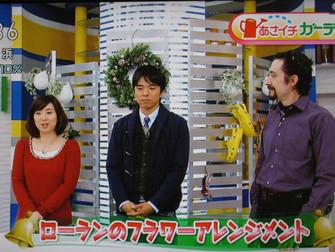 2月13日(金)NHK 【あさイチ】生出演のお知らせ