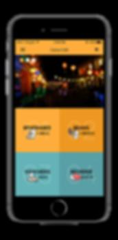 Cama Cafe App