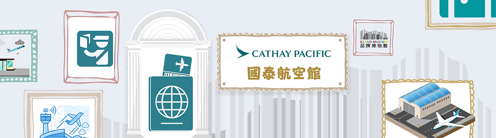 cathay hall.png