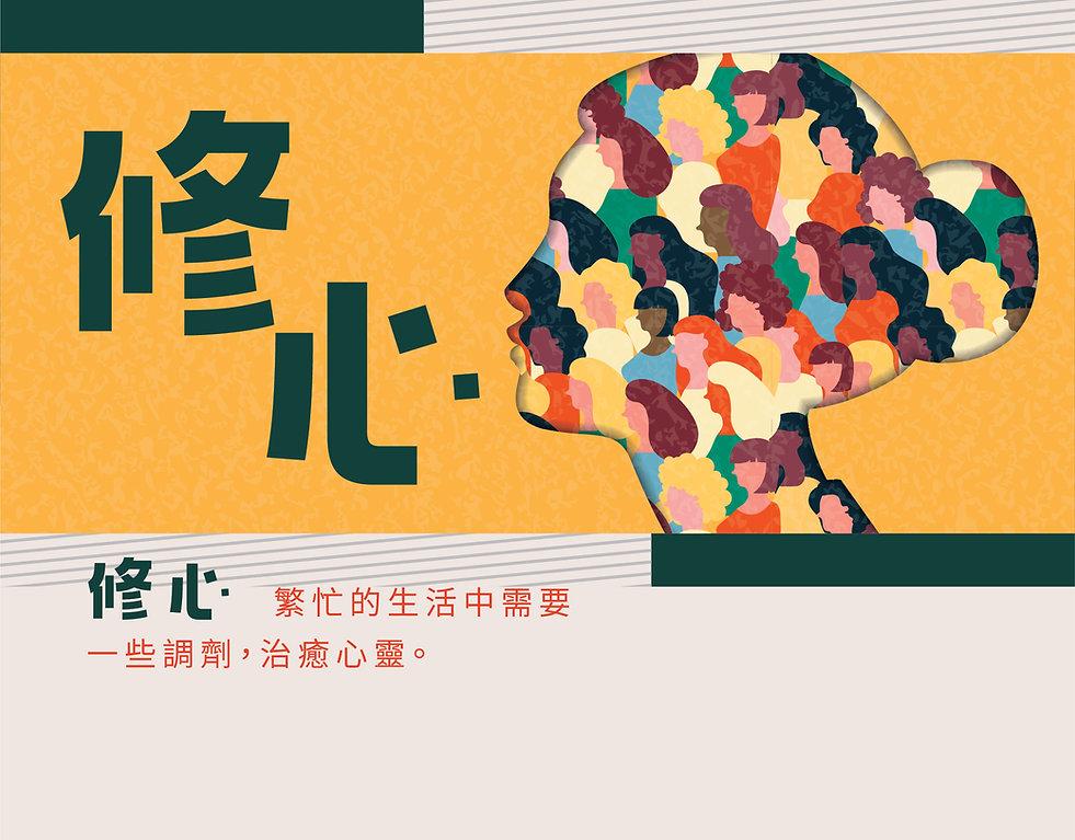 2019_10_13_HKICC_artwork-05.jpg