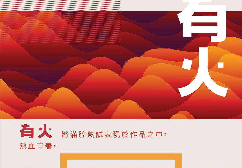 2019_10_13_HKICC_artwork-03.jpg