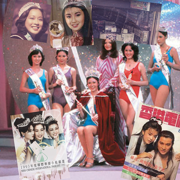 Hong Kong brand musuem TVB museum 5.png