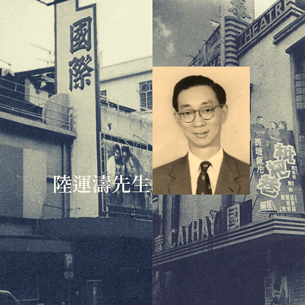 Hong Kong brand musuem TVB museum 3.png