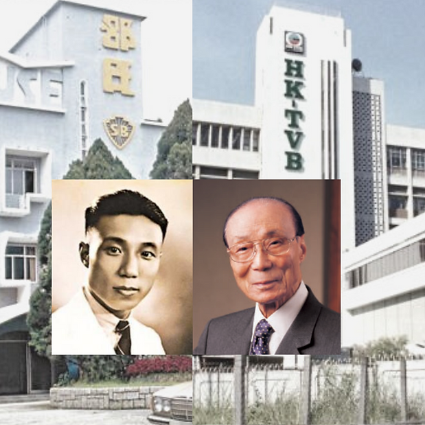 Hong Kong brand musuem TVB museum 1.png
