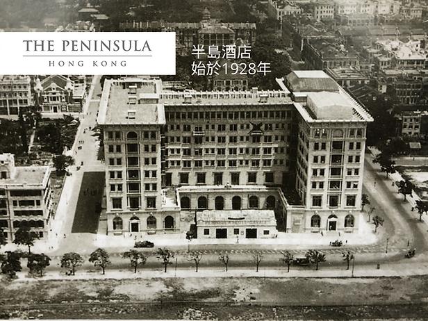 Peninsula 1928.png