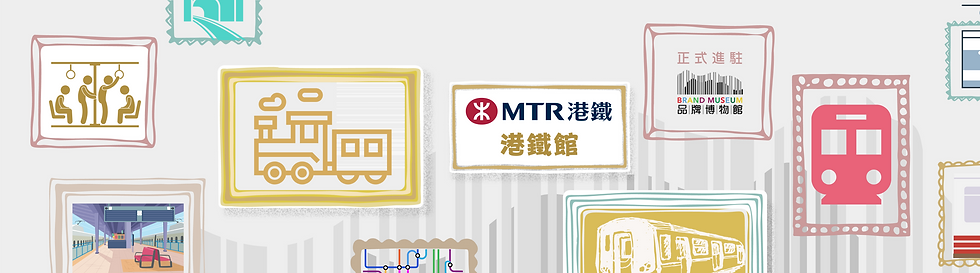 mtr hall.png
