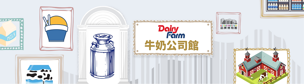Dairy Farm banner.png
