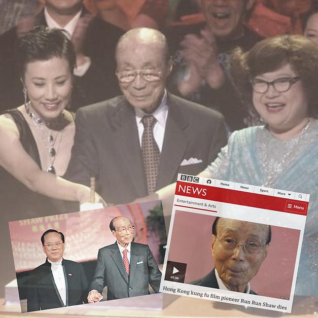 Hong Kong brand musuem TVB museum 6.png