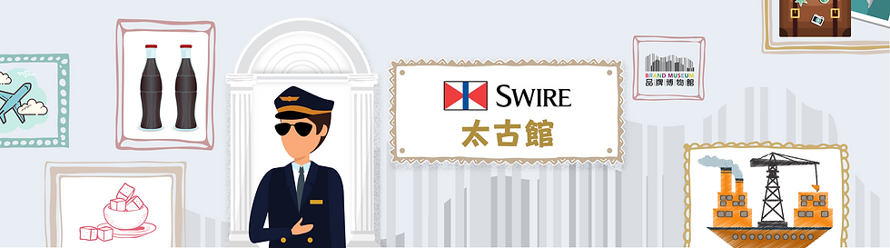 swire banner.png