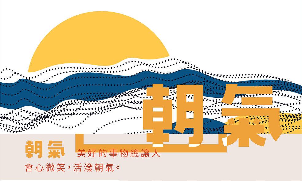 2019_10_13_HKICC_artwork-04.jpg