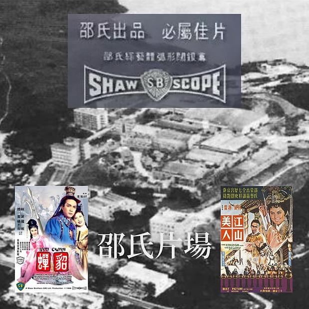 Hong Kong brand musuem TVB museum 2.png
