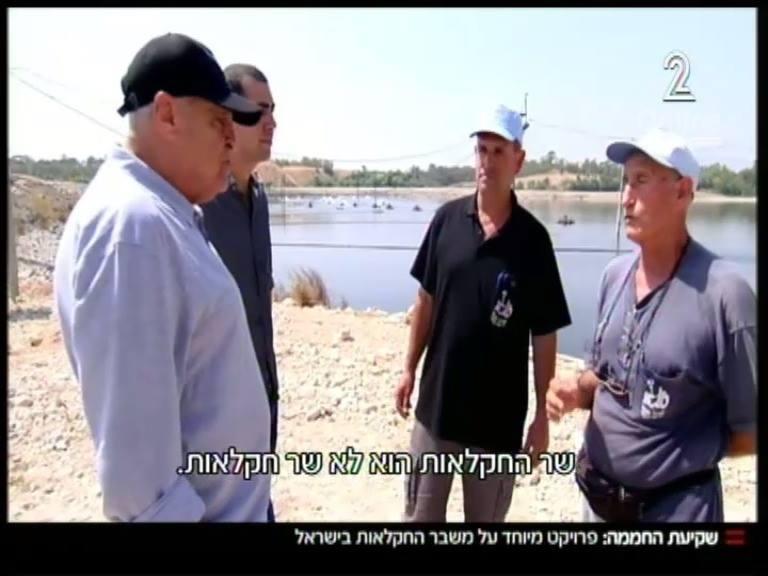 """הפרק הראשון בסדרת הכתבות """"שקיעת החממה"""". ההתחלה של המסע שלנו לאורכה ורוחבה של הארץ, תמונת מצב של החקלאות בישראל. מוזמנים להגיב ולשתף"""