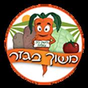 לוגו-משוך-בגגזר.png