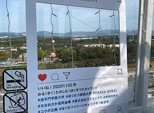 前日準備_201203_1.jpg
