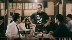 ketsumeishi