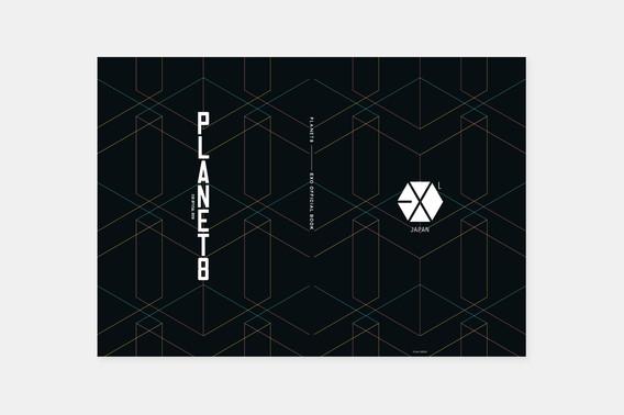 EXO_5.jpg