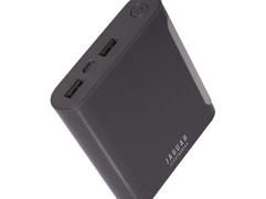 JAGUAR-10050mAh-Powerbank-with-Built-in-