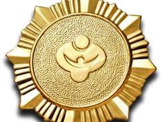 images-medals-6.jpg