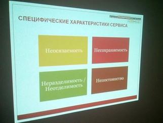 Первая розничная в Южно-Сахалинске