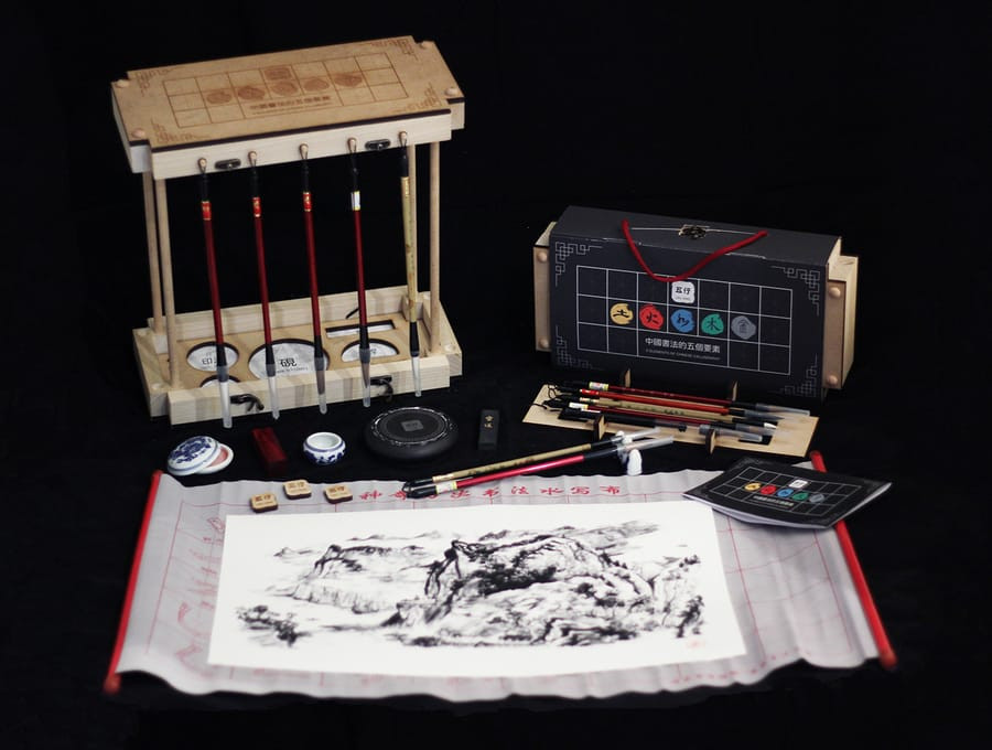 Jay Lintag, Wu Xing Calligraphy Set Design