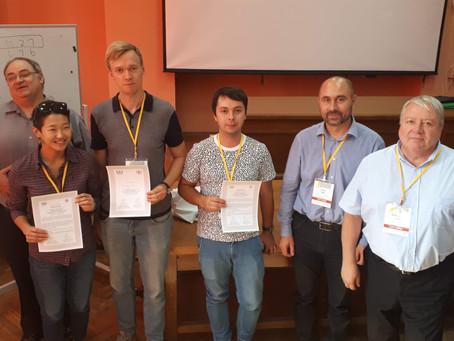 Международного семинара «Обращение с объектами ядерного наследия»