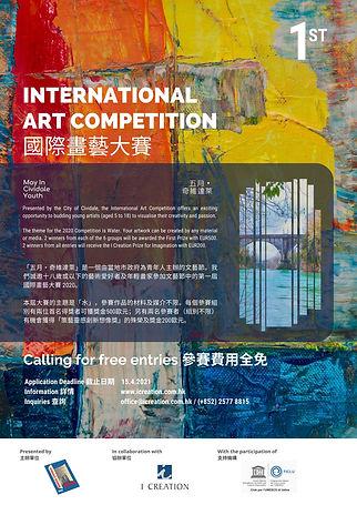 _IAC Poster 2021.jpg
