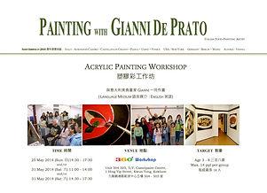 painting_leaflet_20140516png_word_file.j