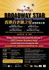Broadway Star.jpg