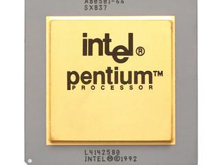 Pentium G4560 ruba lo scettro di migliore CPU economica