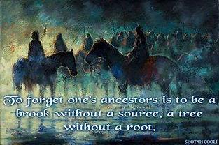 ancestor-qoute.jpg