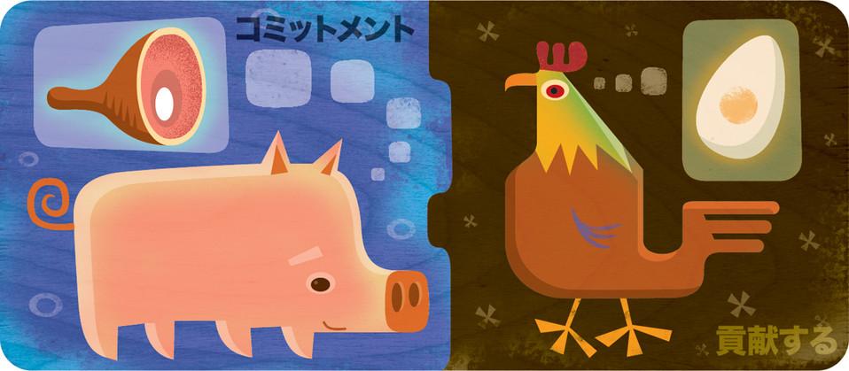 Newsweek_Pig_Chicken.jpg