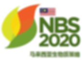 NBS 2020, Agensi Inovasi Malaysia